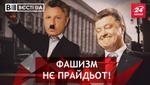 """Вести.UA. Интердевочка """"Интер"""". Лечебная зеленка для Россотрудничества"""