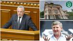 """""""Адвокат Ахметова"""" проґавив у декларації спільний бізнес дружини з олігархом"""
