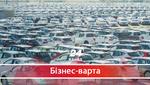 """Чи може доступне розмитнення вживаних авто стати альтернативою """"євробляхам"""""""