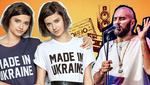 Куди піти у Києві на вихідних: афіша на 11-13 травня