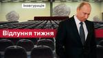 Сам удома: чому до Путіна ніхто не приїхав?