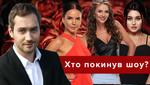 Холостяк 8 сезон 11 випуск: проект покинула Наталя