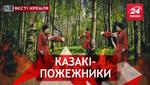 Вести Кремля. Последняя надежда россиян. Нацизм – это когда воруешь гвоздики