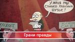 Москва не собирается стирать Украину с лица земли. А что тогда?