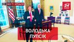 """Вєсті Кремля. Стілець для Путіна. Неадекватне """"Побєдобєсіє"""""""