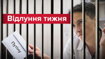 Лист Путіну та взяття на поруки: як Савченко залишили за ґратами
