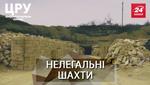 """Одеські """"катакомби"""": хто вкладає гроші в цілу мережу нелегальних шахт"""