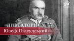 Солдат на службе независимости: как Пилсудский готовил антироссийское восстание