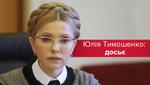 Тимошенко лідирує у президентських рейтингах: обурливі факти про Леді Ю