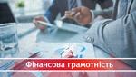 Каким коварным способом Украина хочет заполучить иностранных инвесторов