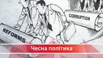 Замовні вбивства, рейдерство, корупція: як в Україні працюють з інвесторами