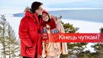Регіну Тодоренко підловили на романтичних поцілунках з російським співаком: відео