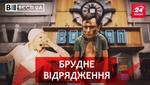 """Вести.UA. """"Грязный и вонючий"""" Омелян. Виртуальный онанизм Литвина"""