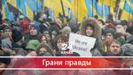 Почему после Майдана, который сплотил всех, украинцы отказываются от доверия