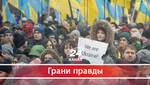 Почему после Майдана, котрый сплотил всех, украинцы отказываются от доверия