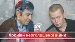 На смітнику історії з ганьбою і без честі: від скількох своїх військових відмовилась Росія