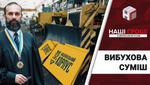 """Акціонери передали """"людині судді Ємельянова"""" половину заводу в обмін на вихід із банкрутства"""