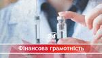"""""""Партия регионов"""" требует уволить Уляну Супрун из-за """"барыжной"""" вакцини"""