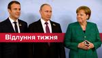 Меркель на выход, Макрон на вход: почему европейские лидеры зачастили к Путину?