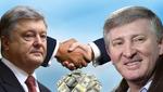 """Власники """"Рошену"""" та """"Метінвесту"""" є головними отримувачами вигоди від """"Роттердам+"""", – Лещенко"""