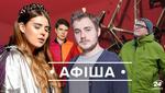 Афиша событий на июнь в Киеве: крутые концерты и вечеринки, которые нельзя пропустить