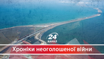 Кримський міст: хто з українських президентів дав письмовий дозвіл Росії на будівництво