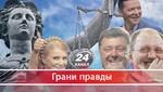 Почему украинцы забывают резонансные скандалы с топ-политиками за полторы недели