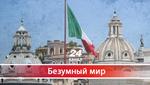 Как Италия в эти дни неожиданно оказалась в центре внимания всего мира, особенно – Европы