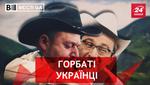 Вєсті.UA. Реформи від Марковича. Дива Насірова