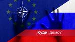 Сколько украинцев до сих пор стремятся в Таможенный союз: результаты опроса