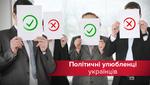ТОП-5 политических любимцев украинцев
