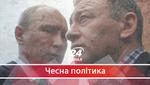 У чому секрет лояльності Порошенка до соратника Путіна Ротенберга