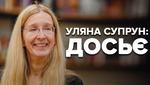 Біографія Уляни Супрун: топ-факти про реформаторку та руйнівницю міфів