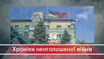Не було виходу, ми билися, щоб не зганьбити Україну, – військовий про запеклі бої 4 роки тому