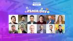 15 червня: найгарячіша онлайн-конференція літа –  SMM Day