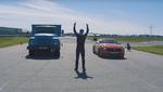 Неймовірне відео перегонів самоскида ЗіЛ проти Ford Mustang