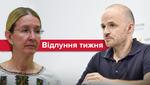 Україна і рак: як допомогти мільйону онкохворих?