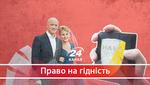Найголовніші антикорупційні новини тижня: НАБУ і Труханов, найбагатші прокурори