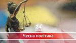 Чому Порошенко затягував створення Антикорупційного суду