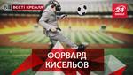 """Вєсті Кремля. Слівкі. Мастак віртуальності Кисельов. """"Пряма лінія"""" Путіна"""