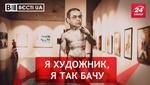 Вести.UA. Жир. Влюбленная Чорновол. Тимошенко против Супрун