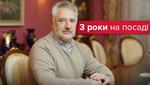 Відставка Жебрівського: чим він запам'ятається на посаді