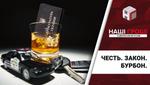 """Головний """"по етиці"""" в прокуратурі Києва, який звільняє за п'яну їзду, сам потрапив в алко-халепу"""