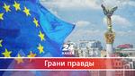 Что ждет Украину в Европейском Союзе