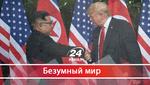 Правильный ли выбор сделал Ким Чен Ын, подписав договор с США о денуклеаризации