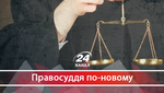 Окозамилювання справ суддівських: хто може завалити формування Антикорупційного суду