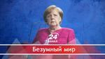 Почему из-за Меркель может развалиться немецкое правительство или даже Евросоюз