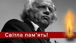 Помер Іван Драч: біографія та поезія українського поета-шістдесятника