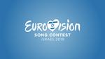 Официально: Евровидение-2019 состоится в Израиле