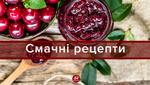 Варенье из вишни: рецепты на зиму – с и без косточек, с шоколадом и лимоном